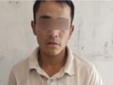 Detiene la SSP a presunto asaltante en Zacatlán